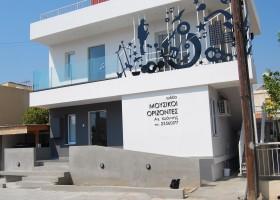 mousikoi orizontes facilities (4)